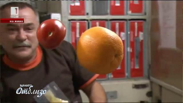 Как се хранят космонавтите