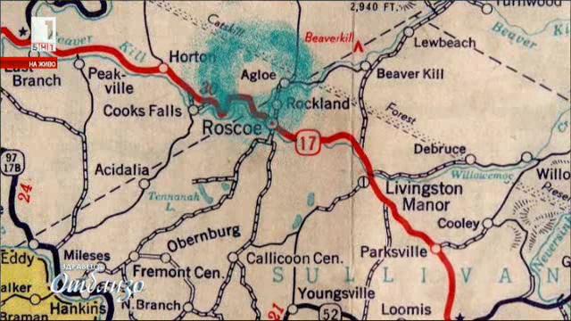 Градчето Егло в щата Ню Йорк - капан за за картографите