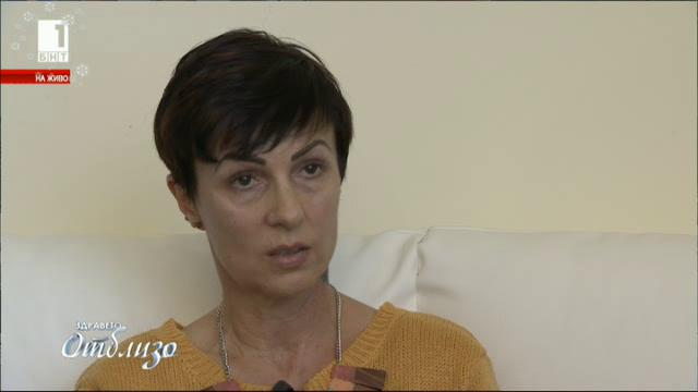 Как помага първият център за извънмедицински грижи на пациенти с онкозаболявания?