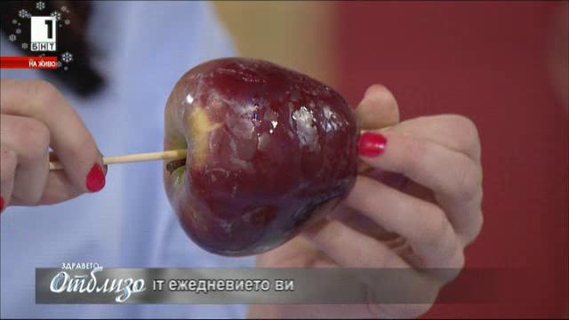 Приложна магия - как лесно да махнем парафиновата обвивка на плодовете и зеленчуците