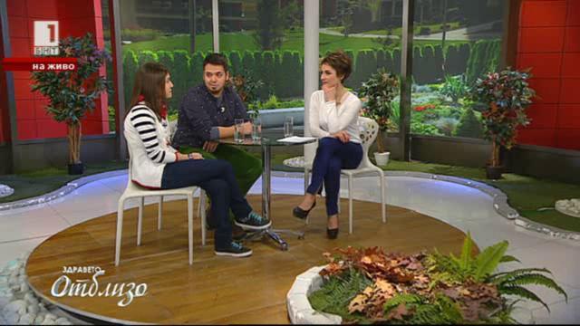 Моника Балабанова и Атанас Куцев-Наката за живота на Изток
