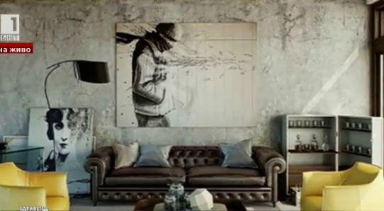 Здравословен и красив дом: Дом в мъжки стил