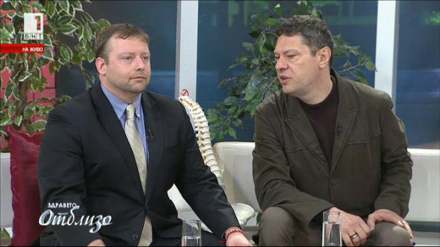 Неинвазивно лечение на гръбначни заболявания