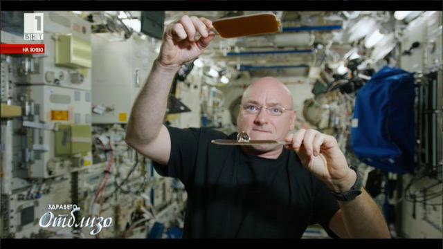 Астронавт се върна подмладен след една година в Космоса