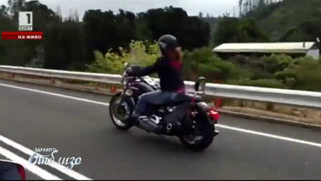 Сподели доброто: Една жена на мотор срещу рака на гърдата