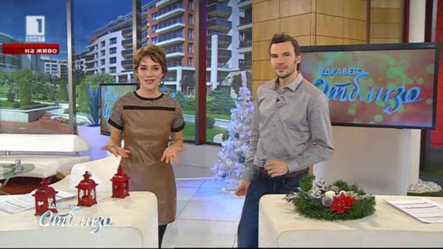 Финалът на Теди и Катя Влез във форма! в Здравето отблизо - 4.12.2014