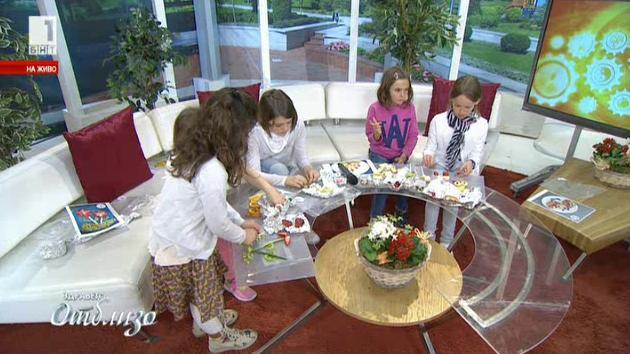 Как да приучим децата да обичат плодовете и зеленчуците?