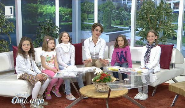 Как децата да заобичат полезните продукти?