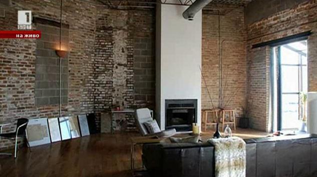 Здравословен и красив дом: Индустриалният стил в интериора
