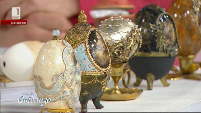 Как да превърнем Великденската ни декорация в произведение на изкуството