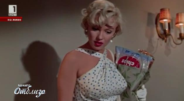 Да обичаме повече тялото си: Каква е перфектната фигура за Холивуд?
