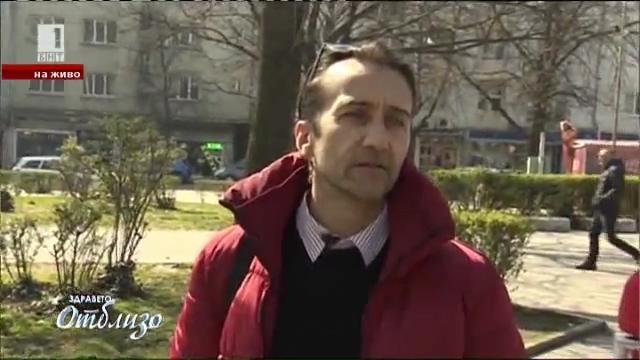 """""""Здравно досие"""": Стоян Радев"""