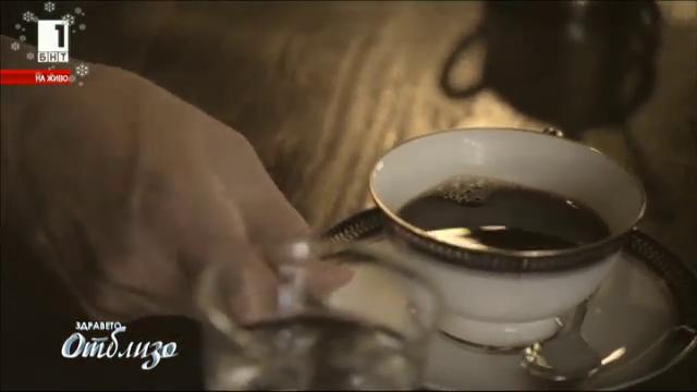 Кога кафето е полезно?