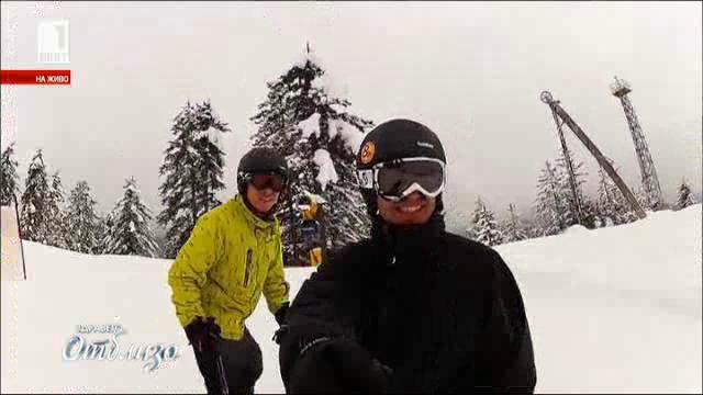 Кои са по-малко познатите ски писти у нас?