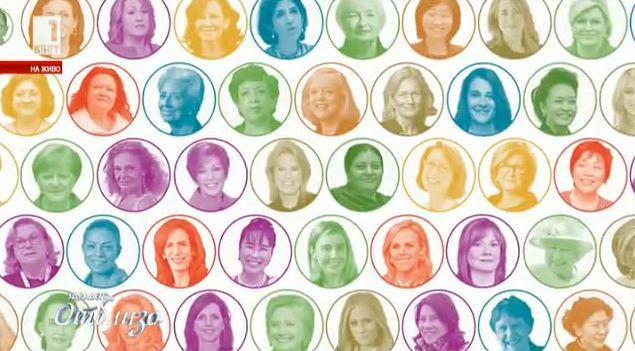 Най-успешни жени през 2016-та според Форбс