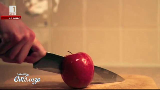 Здравословният ефект от сухия глад
