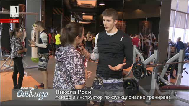 Ексклузивно интервю с италианския топ инструктор по фитнес Никола Роси
