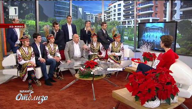Фолкнетика - българският принос срещу обездвижването
