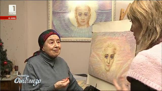 Гостува Лили Димкова, дъщерята на великия лечител Петър Димков