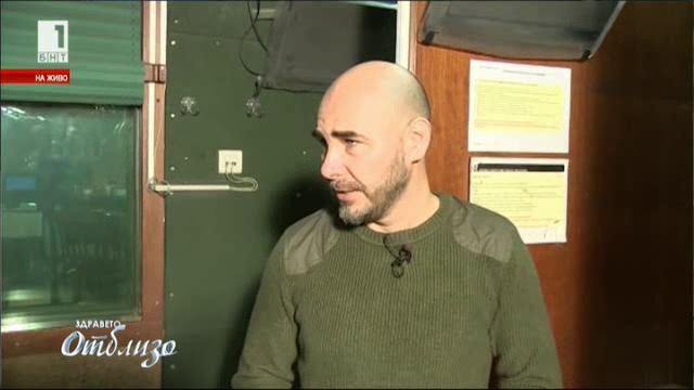 Здравено досие: Георги Костов