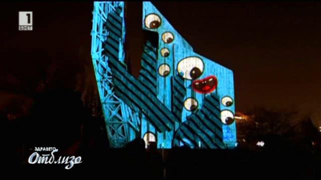 """Как ще се трансформира паметникът """"1300 години България"""""""