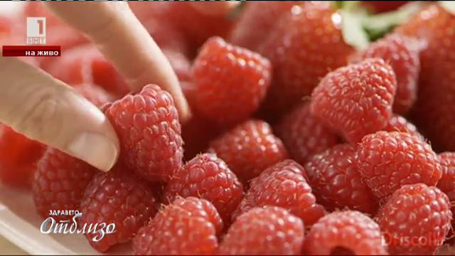 Най-полезните плодове на българския пазар