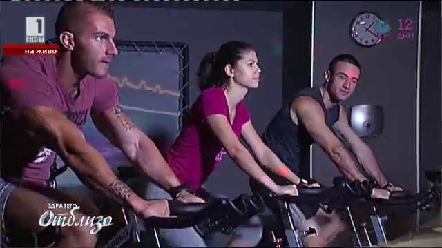 """""""Влез във форма!"""" – иновативна гимнастика за извайване на ръце, крака и корем"""