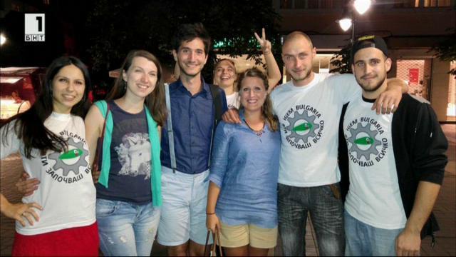 Български студенти с пробив в генното инженерство