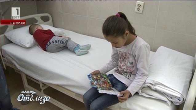 Причини за бъбречната недостатъчност при децата