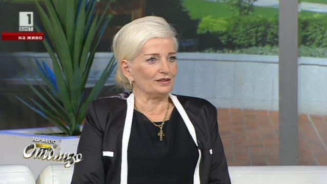 Зофия Шчербак гостува в Здравето отблизо