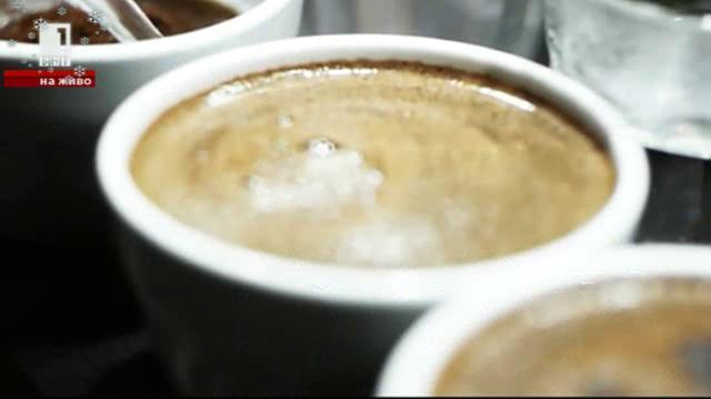 Тайните на доброто кафе