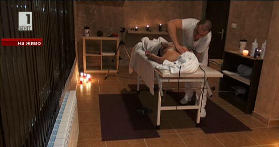 Иновативна концепция за здравословна почивка