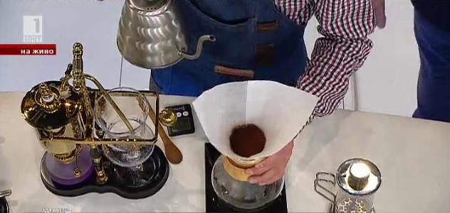 Да приготвим кафе у дома като професионалисти