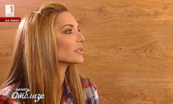 Здравно досие с Ева Кикерезова – как певицата Бони лекува душата си?