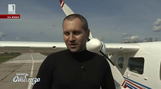 За призванието да бъдеш пилот