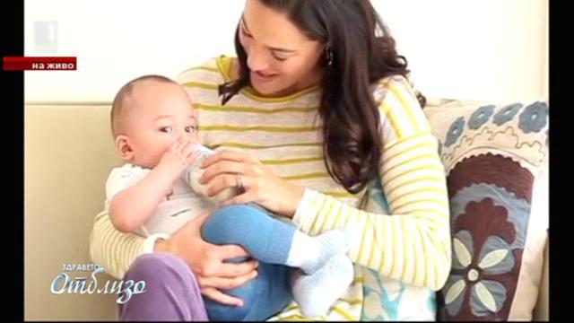 Как да изберем най-доброто адаптирано мляко за детето?