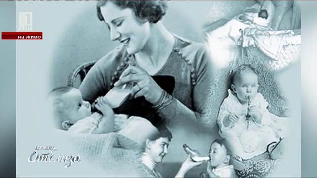 История на бебешките шишета