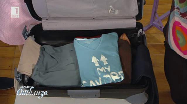 Хитри трикове да стегнем куфара за път
