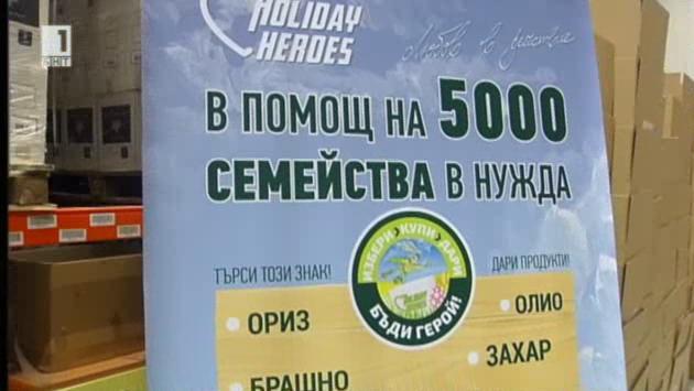 Волейболистът Евгени Иванов - Пушката в благотворителна акция