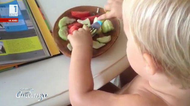 Децата вегани – мода, опасен експеримент или здравословно хранене?