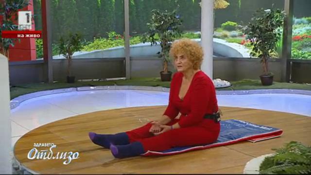 Златните упражнения за добра форма на Латинка Петрова