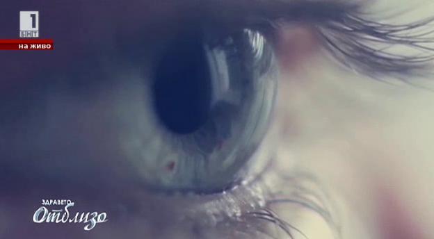 Най-новите методи за корекция и лечение на зрението