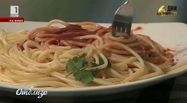"""""""Здраве в чинията"""": Тайните на приготвяне на паста"""