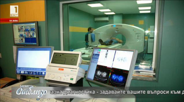 Авангардна апаратура за ранна диагностика
