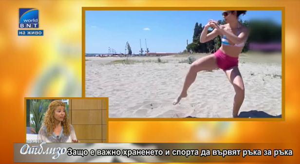 Фитнес в мрежата. Лятна диета за божествено тяло
