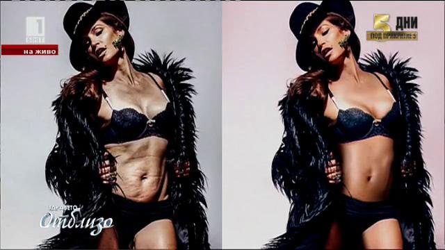 Обичам тялото си: Синди Крауфорд