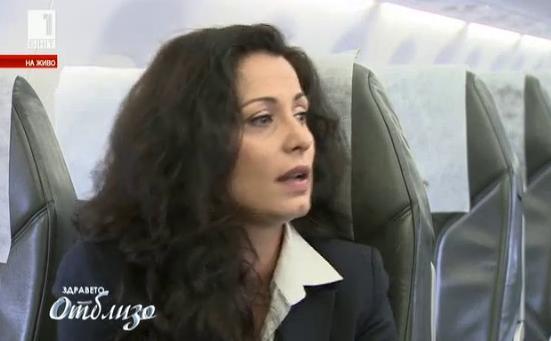Среща с Роси Иванова - една истинска дама в пилотската кабина