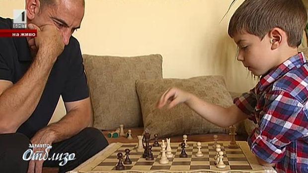 Българче с най-добрите резултати по шахмат в света