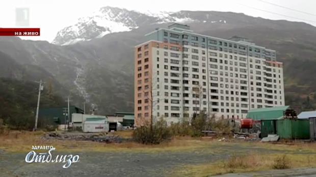 Цял град в Аляска живее в една сграда