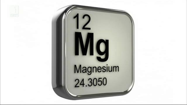 До какво води недостигът на магнезий?